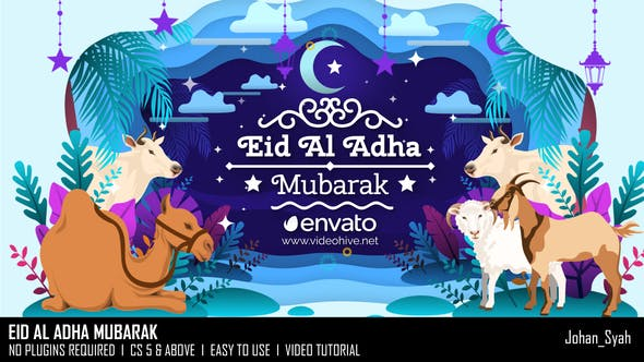 Eid Al Adha Mubarak 32812714 - After Effects Project Files