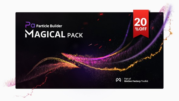 Videohive Particle Builder | Magical Pack: Magic Awards Abstract Particular Presets 20004075 [Update]