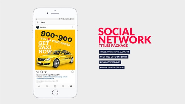 Videohive Social Media Titles Bundle 20587484