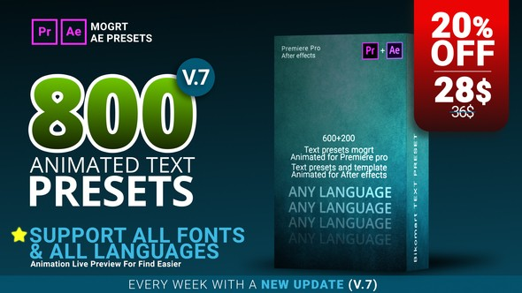 Videohive 800 Text Presets for Premiere Pro & After effects V.7 22508370