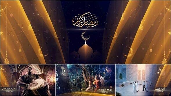 Videohive Ramadan Promo 23615689