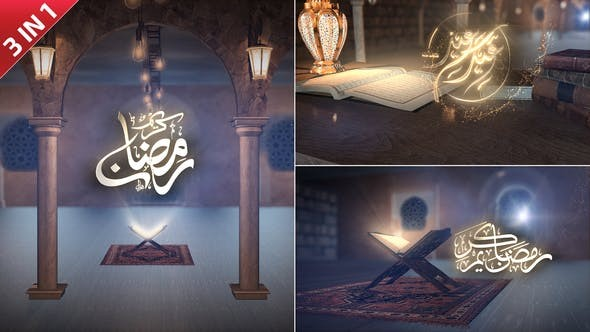 Videohive Ramadan & Eid Opener 5 31147839 - After Effects Project Files